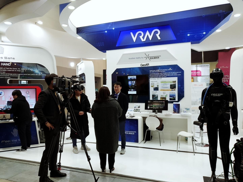 2019 IT EXPO 부산 VR/AR 기업공동관 운영 사진