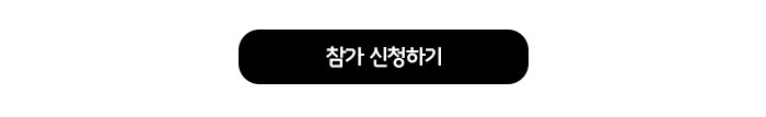 제13회 SW융합 콘서트 : Idea ShoWer day(송년특집)