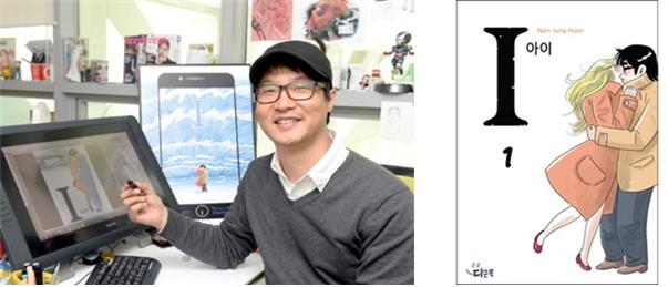 [부산CKL금정교육-모집] 부산 웹툰 오디오드라마 제작 과정