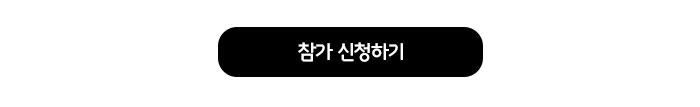 [부산모바일앱센터] QA 역량 향상 실무 교육과정 안내